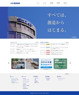 hps_web