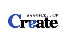 service_orikomi_new